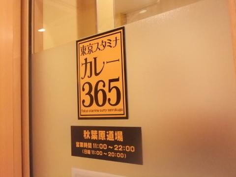DSCF9383 (480x360)
