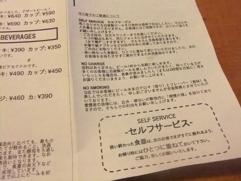 DSCF9659 (480x360)