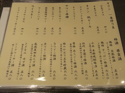 DSCF0598 (480x360)
