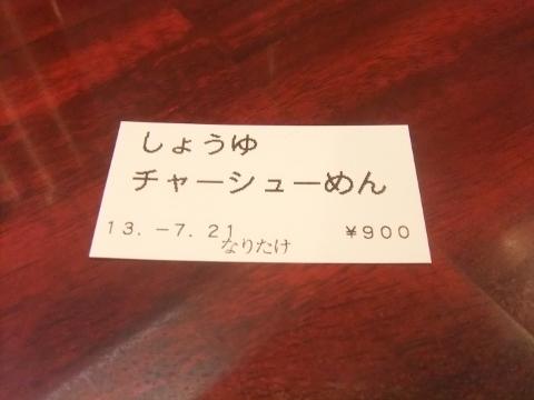 DSCF0966 (480x360)