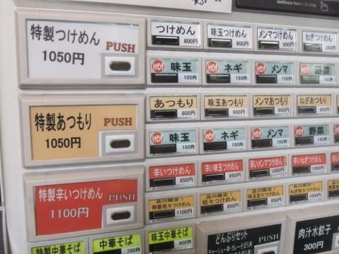DSCF1045 (480x360)