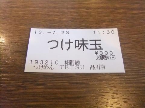 DSCF1017 (480x360)
