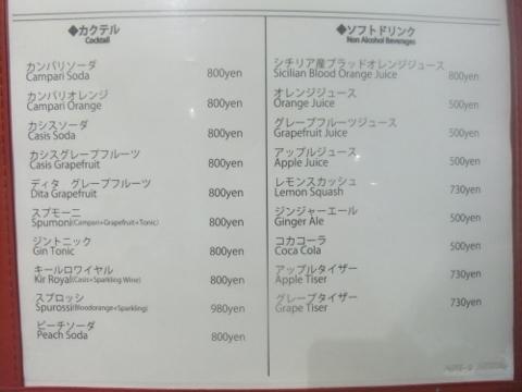 DSCF1176 (480x360)