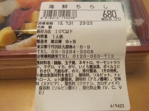 DSCF1406 (480x360)