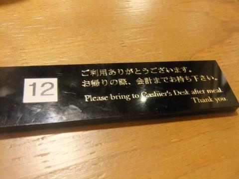 DSCF9083 (480x360)