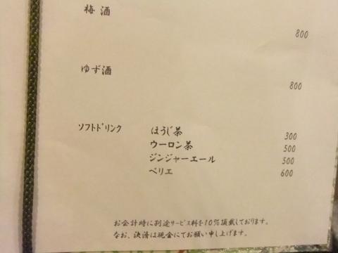 DSCF1683 (480x360)