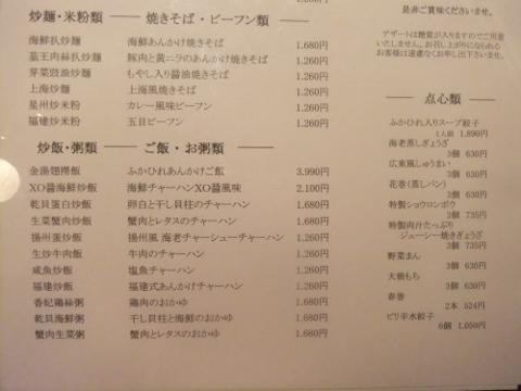 DSCF1793 (480x360)