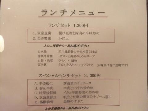DSCF1790 (480x360)