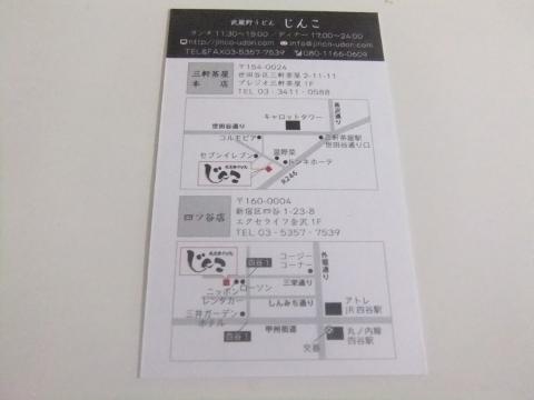 DSCF9896 (480x360)