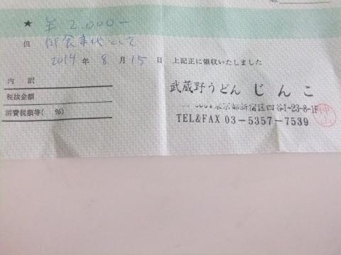 DSCF9901 (480x360)