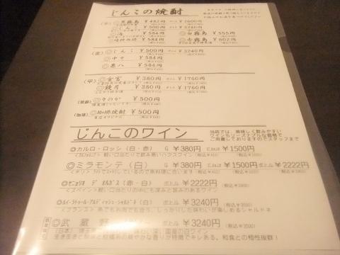 DSCF9837 (480x360)