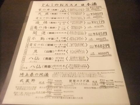 DSCF9839 (480x360)
