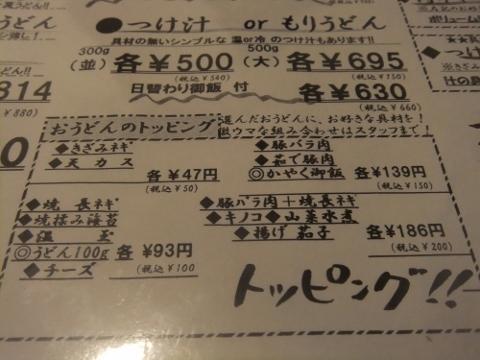 DSCF9828 (480x360)