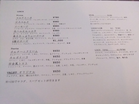 DSCF0109 (480x360)