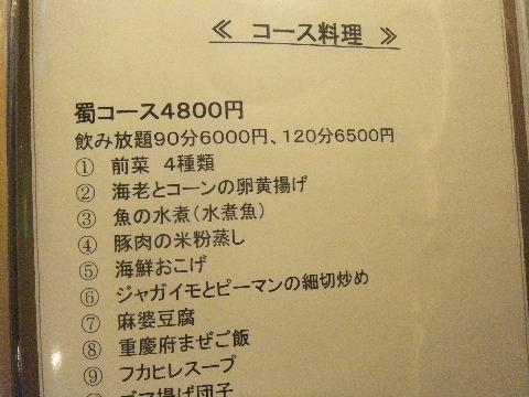 DSCF3271_20140222000716aa3.jpg