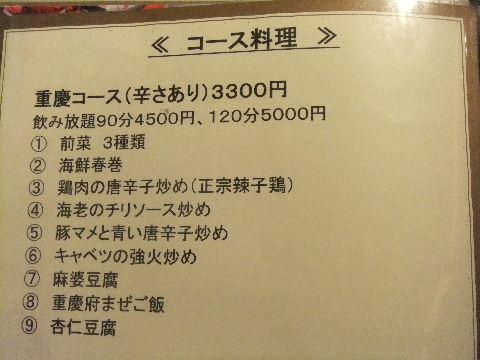 DSCF3273_20140222000719f12.jpg