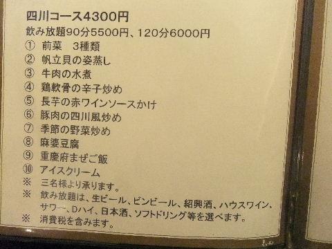 DSCF3274_20140222000721bdf.jpg