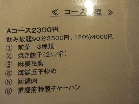 DSCF3275_201402220007238f0.jpg
