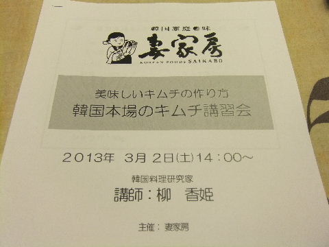 DSCF3630_20140304192650cac.jpg