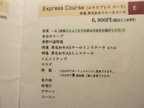 DSCF3904_20140308145322a3c.jpg