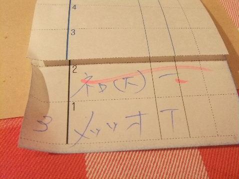 DSCF4301_201403140756333e1.jpg