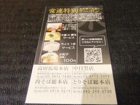 DSCF4305_201403140805429fb.jpg