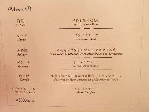 DSCF4338_2014031408121108e.jpg