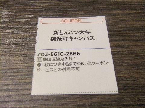 DSCF5121_20140228222132e9c.jpg