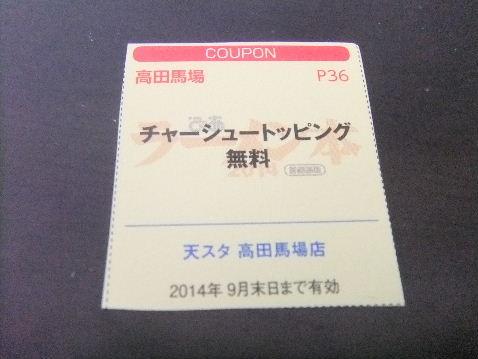 DSCF5537_201402140809595ef.jpg