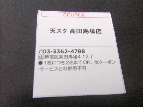 DSCF5539_20140214081001667.jpg