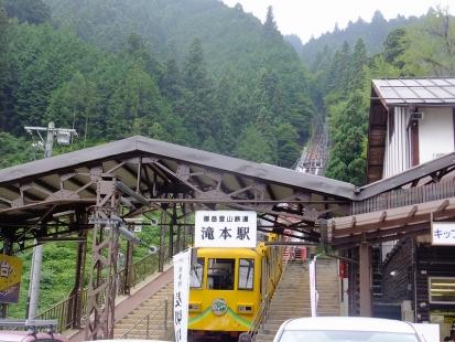 御岳山ケーブルカー