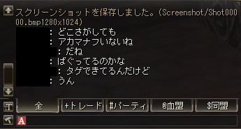 14032004.png