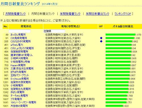 SC201401-2.jpg