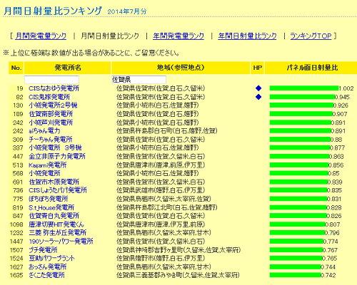 SC201407-2.jpg