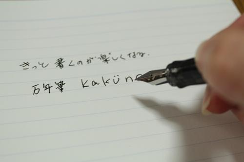 kakuno4.jpg