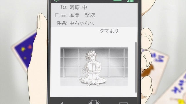 ディーふら 10話6