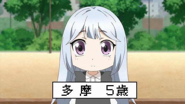 ディーふら 12話9
