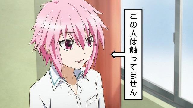 ディーふら 09話15