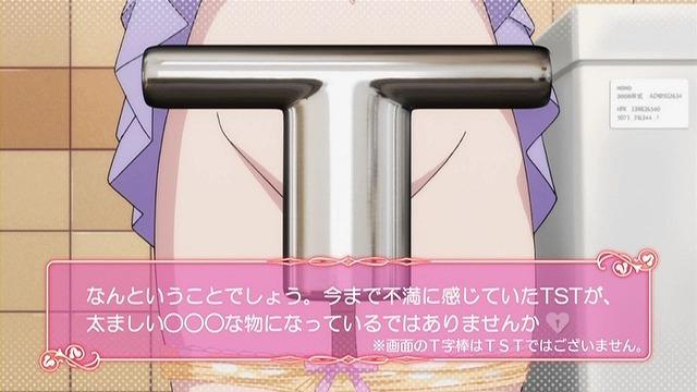 妹ちょ 10話32