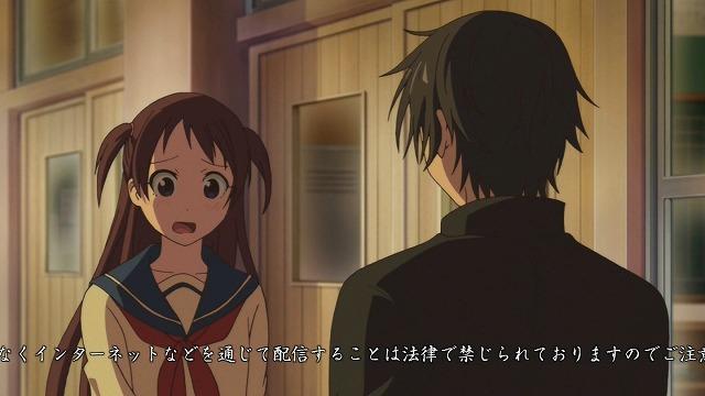 いな恋 09話4
