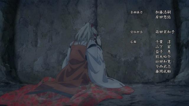 いな恋 09話40