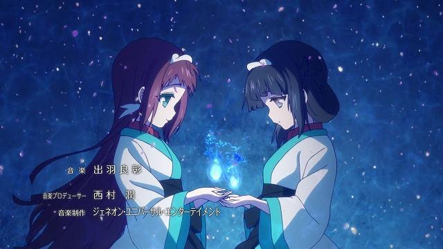 凪のあす 21話3