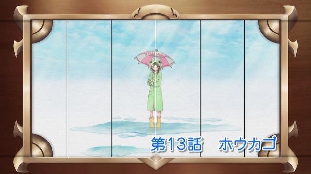 ニセコ 13話3