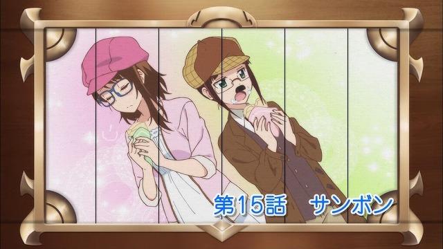 ニセコイ 15話2