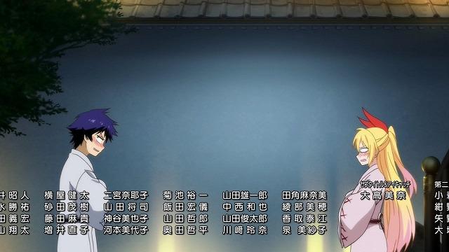 ニセコイ 09話49