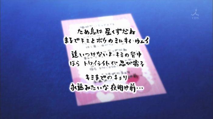 ペルソナ4G 03話