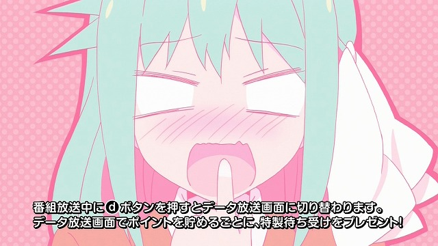 桜Trick 10話4
