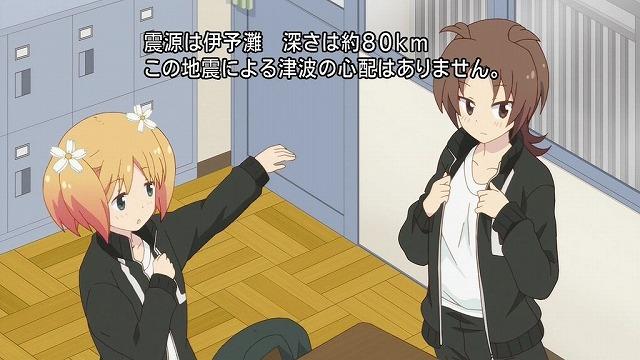桜Trick 10話21