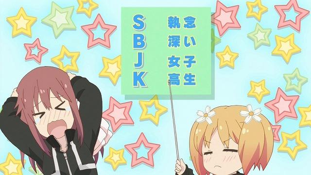 桜Trick 10話28