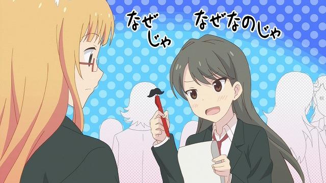 桜Trick 11話45